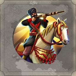 File:Berber Cavalry (Civ5).png