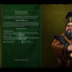 Qin Shi Huang on the loading screen