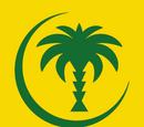 Arabian (Civ6)