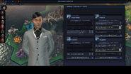 Leader Diplomacy UI