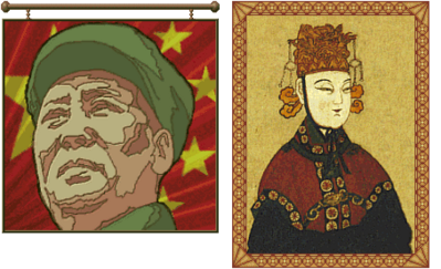 Mao Zedong and Wu Zhao (Civ2)