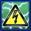 Electricity (CivRev)