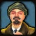 Lenin (CivRev2)
