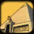 Great Pyramid (CivRev2)