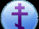 Eastern Orthodoxy (Civ5)