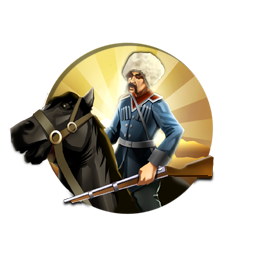 File:Cossack (Civ5).png