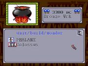 Bronze Working (Civ1) screenshot