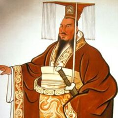 An image depicting Qin Shi Huang (which appears to have inspired his in-game model)