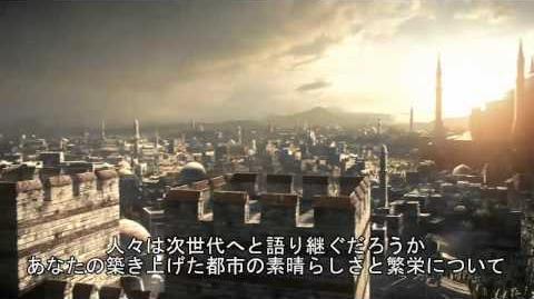 シヴィライゼーション5 日本語版 トレイラームービー [HD]