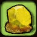 File:Sulfur (CivRev2).png