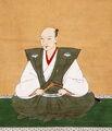 Oda Nobunaga Portrait.jpg