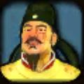Taizong of Tang (CivRev2)