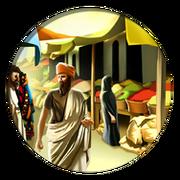 Bazaar (Civ5)