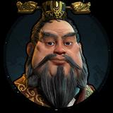 Qin Shi Huang (Civ6)