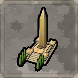 Monument (Civ6) | Civilization Wiki | FANDOM powered by Wikia