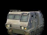 Rocket Artillery (Civ6)
