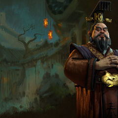 Promotional image of Qin Shi Huang