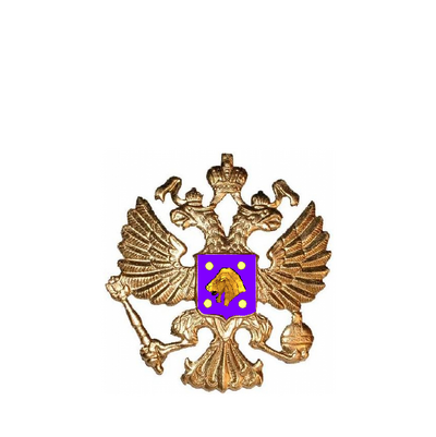 Imperial Seal
