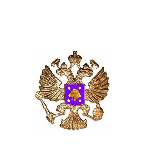 File:Imperial Seal.png