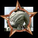 Thumbnail for version as of 21:13, November 30, 2011