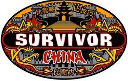 Survivor china official logo