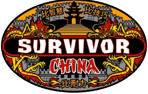 File:Survivor china official logo.jpg