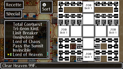 File:MC Lord of Heaven.png