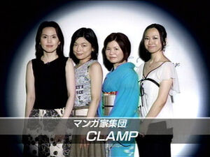 Studio clamp