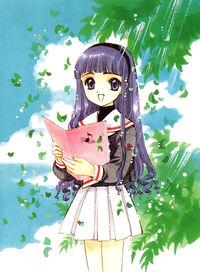CCS Tomoyo Daidouji Manga