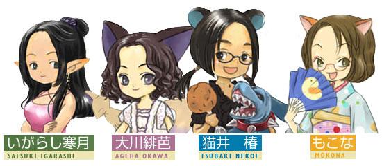 Clamp manga
