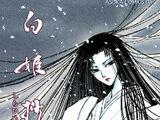 Shirahime Syo (Snow Goddess Tales)