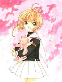 CCS Sakura Kinomoto Manga