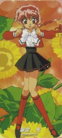 Hik sunflower