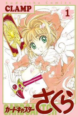 Cardcaptor Sakura Vol.1