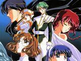 Rayearth (OVA)