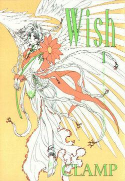 Wish Vol.1