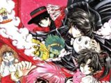 CLAMP in Wonderland (OVA)