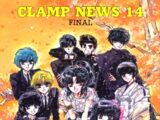 CLAMP NEWS