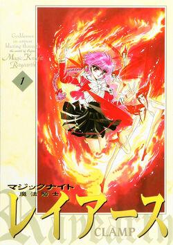 Magic Knight Rayearth Vol.1