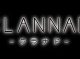 Episodios de Clannad