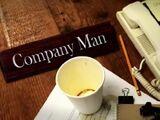 Hombre de empresa/Transcripción