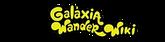 Galaxia-wander logo