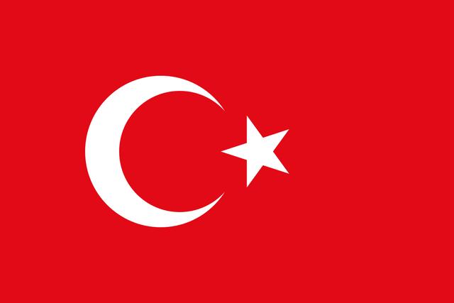 File:TurkeyFlag.png