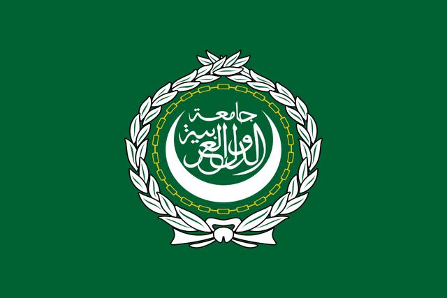 File:ArabLeagueFlag.png