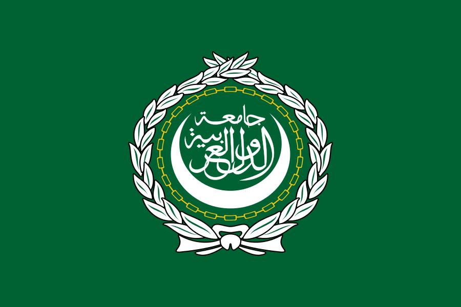 ArabLeagueFlag