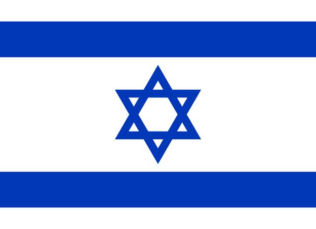 File:IsraelFlag.png