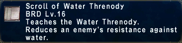 Water Threnody