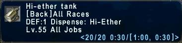 Hi-ether tank