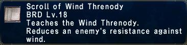 Wind Threnody