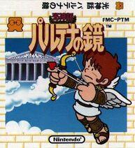 Kid Icarus cover (Japan)